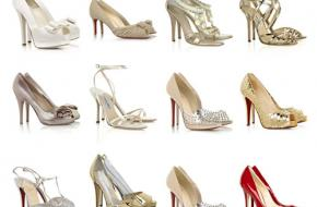 Ideas for modern and stylish wedding shoes | Stylish Wedding Ideas